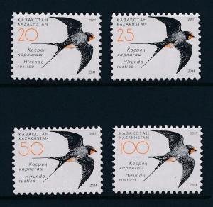 [40995] Kazakhstan 2007 Birds Vögel Oiseaux Ucelli   MNH