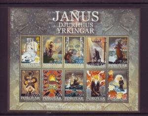 Faroe Islands Sc 451 Janus Djurhuus stamp sheet NH