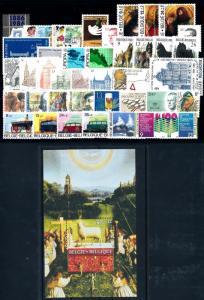 Belgium Belgien 1986 Complete Year Set included souvenir sheet MNH