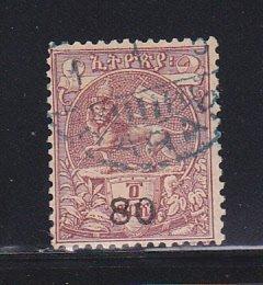 Ethiopia 47 U Lion Of Judah