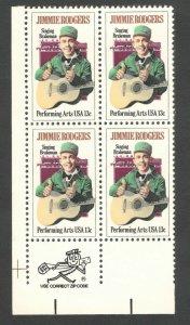 1755 Jimmie Rogers Zip Block Mint/nh (Free Shipping)
