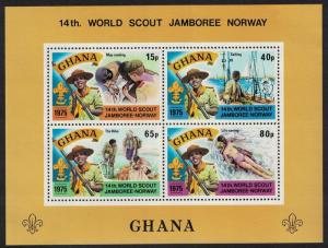 Ghana 14th World Scout Jamboree Norway MS SG#MS759
