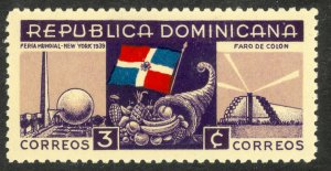 DOMINICAN REPUBLIC 1939 3c NY WORLD'S FAIR Issue Sc 344 MNH