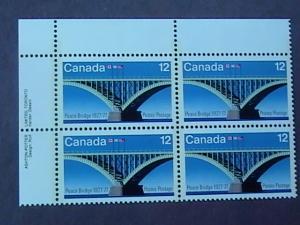CANADA # 737--MINT/NEVER HINGED--CORNER MARGIN BLOCK OF 4---PEACE BRIDGE---1977