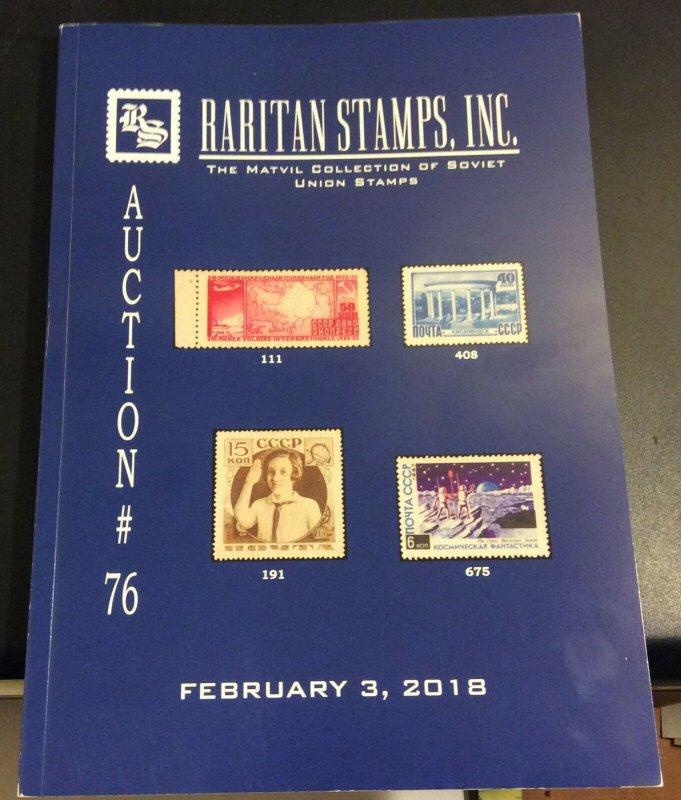 Raritan Auction # 76,Feb 2018 Catalog,Rare Russia-Soviet Postage & Worldwide !