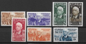 Ethiopia N1-N7 Occupation Stamps Singles MNH (z7)