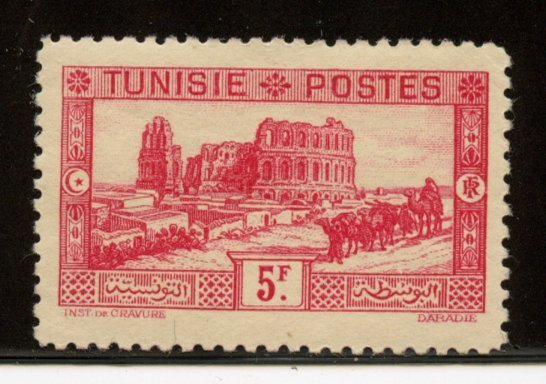 Tunisia # 140, Mint Hinge. CV $ 28.00
