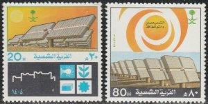 Saudi Arabia #913-914 MNH Full Set of 2