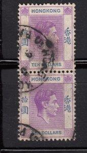 J28284 1938-52  hong kong pairs used #166a king