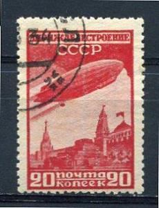 Russia 1931 Sc C22 Mi 399 Used