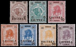 Eritrea Scott 58-64 (1922) Mint NH/LH VF Complete Set, CV $123.00 B