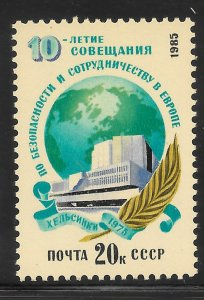Russia Mint Never Hinged [1016]