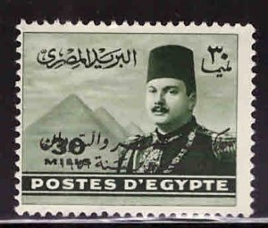 EGYPT Scott 310 MNH** 1952 overprint stamp