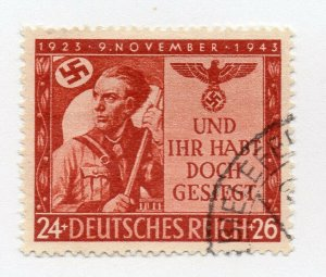 Germany 1943 Early Issue Fine Used 24pf. NW-100700