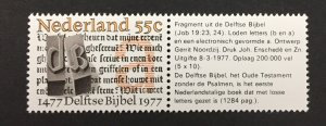 Netherlands 1977 #568, Delft Bible, MNH