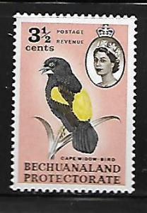 BECHUANALAND PROTECTORATE 183 MINT HING REMNANT BIRD