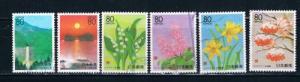 Japan Prefecture 1999 Used Cpl Set Z302-07 Flowers (JZ031)+