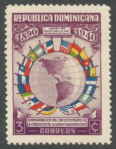 DOMINICAN REPUBLIC 353 MNH FLAGS 374A-1