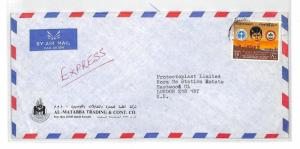 BT38 Kuwait Safat Commercial EXPRESS Air Mail Cover {samwells}PTS
