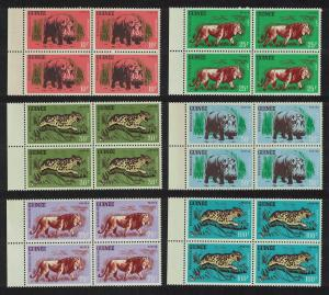 Guinea Wild Game Lion Hippo Leopard 6v Blocks pf 4 SG#326-331 MI#128-133