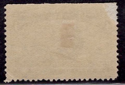 US Stamp #233 4c Columbian MINT Hinged SCV $50