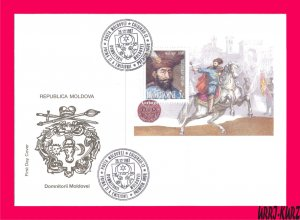 MOLDOVA 1997 Famous People Royalty King Duke Prince Mihai Brave Horse Mi262 FDC