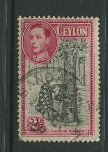 Ceylon #278b  Used  1938  Single 2c Stamp