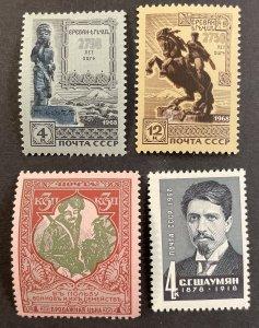Russia LOT MNH: #3515,3524,3525,B6 - (1914-1968) [R777]