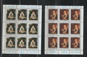 Yugoslavia #1987-88 (1989 Europa set) VFMNH  sheets of 9 CV $9.00