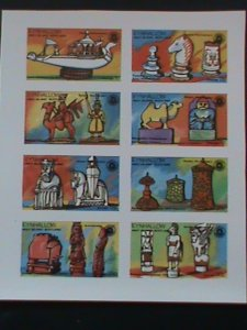 EYNHALLOW SCOTLAND STAMP CHESTS -IMPERF- MNH - MINI SHEET NO GUM AS ISSUED