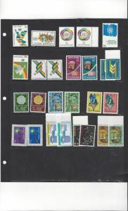 United Nations NY 267-90, MNH Complete 1976-77