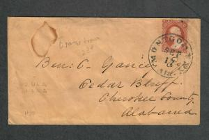 US Sc#10 O.B. Montgomery AL Sep 17 1851 Cover XF Strike