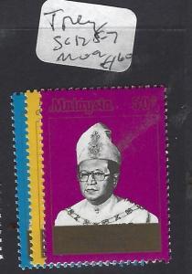 MALAYSIA  TRENGGANU   (P0801BB)    SG 125-7      MNH
