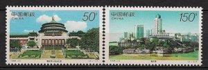 CHINA PRC SC# 2874-2875  MNH
