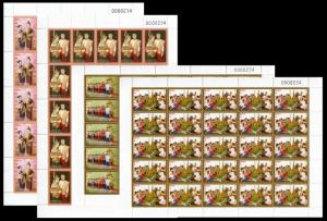 401 - Laos 2016 Mi# 2305/2308 MNH Full Sheet with serial number 234