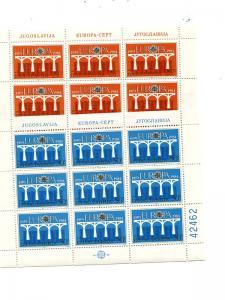 Yugoslavia 1984  Europa sheets Mint VF NH - Lakeshore Philatelics