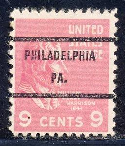 Philadelphia PA, 814-71 Bureau Precancel, 9¢ Harrison