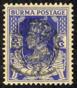 Burma Sc# 1N6 Used overprint 1942 6p Henzada Issue
