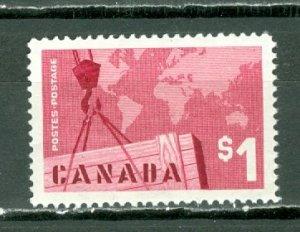 CANADA 1963 EXPORTS #411 VF MNH(GUM DIST)