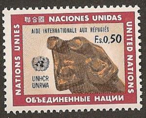 United Nations 16 Geneva International Support for Refugees single MNH 1971