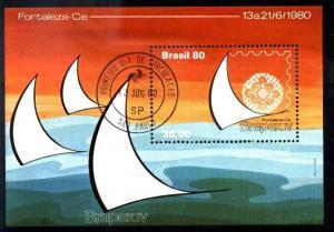 BRASIL BRAZIL 1980 TOURISM FORTALEZA CEARA WINDSURF  S/S USED  YV BL 41 Mi 42