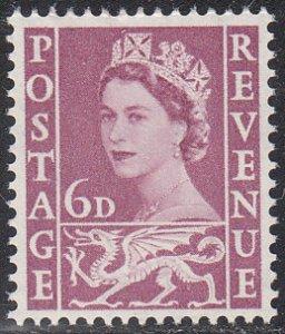 Great Britain, Wales 3 MNH