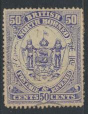 North Borneo  SG 46  Used  Violet please see scans & details