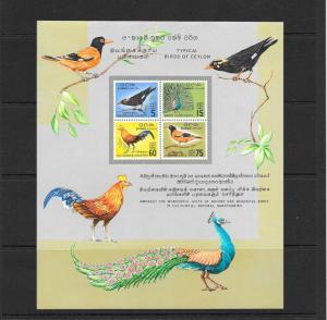 BIRDS - CEYLON #378A  MNH