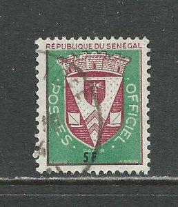Senegal Scott catalogue # O3 used See Desc