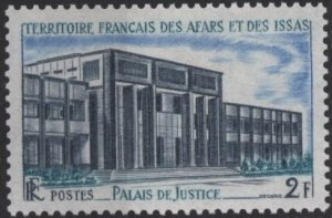 Afars & Issas 325 (mh) 2fr Palace of Justice (1969)