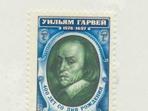 Russia Scott #4677, 400th Birth Anniversary of W. Harvey (Discoverer of Blood...