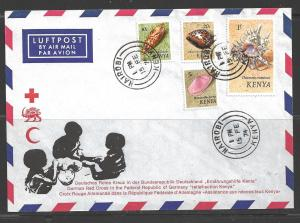 Kenya 1974 Nairobi (15 Feb), 5 seashell stamps to DDR