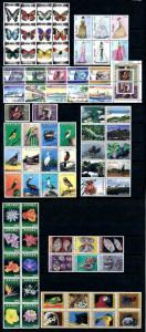 Aruba 2013 Complete Year Set  MNH
