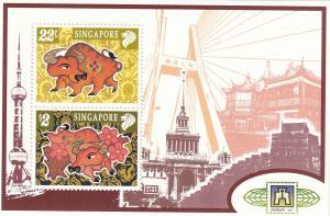 Singapore #775e MNH  CV $10.00  Z881